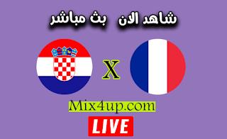 مشاهدة مباراة كرواتيا وفرنسا بث مباشر لايف اليوم 14-10-2020 دوري الأمم الأوروبية