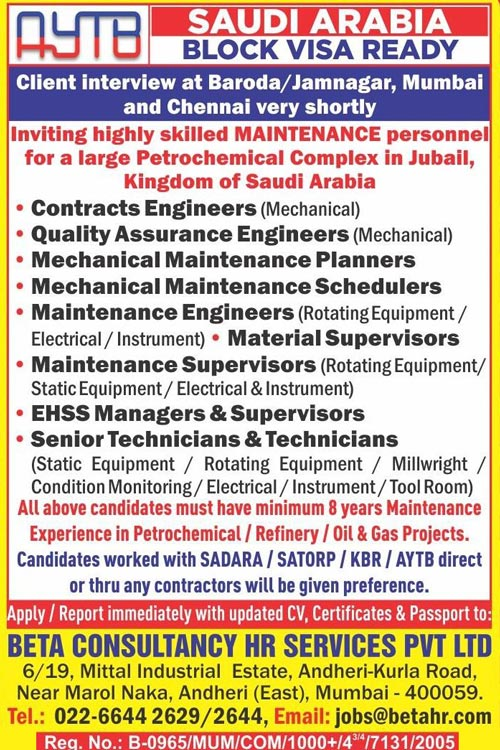 Mechanical Engineer, QA Engineer, QC Mechanical, Planner, Rotating Equipment Engineer, Instrument Engineer, Electrical Engineer, AYTB Jobs, Saudi Arabia Jobs, Petrochemical Jobs, Rotating Equipment Supervisor,