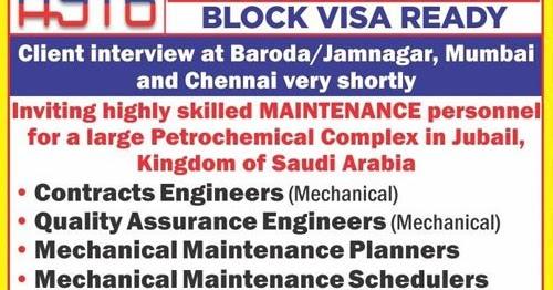 AYTB PETROCHEMICAL Jobs : Client Interview in Baroda/Jamnagar