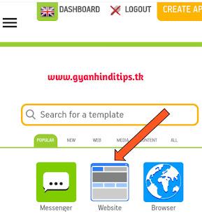एंड्राइड एप्प कैसे बनाते है फ्री में - पूरी जानकारी हिंदी में सीखे