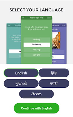 WinZo Gold Referral Code-HIMC2218 How to win Paytm Cash
