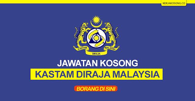 Tawaran Pilihan Kerjaya di KerjaKosong.Co