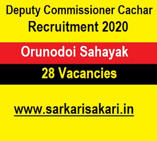 Deputy Commissioner Cachar Recruitment 2020 - Orunodoi Sahayak (28 Posts) Apply Online