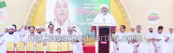 Kerala, News, Oommen Chandy, Chithari, SYS, Oommen Chandy about SYS.