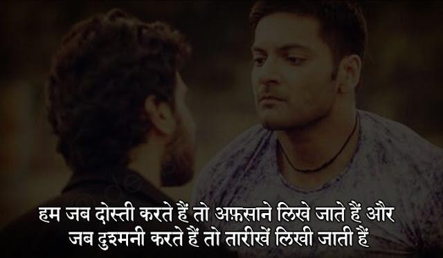 badshah shayari in hindi