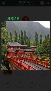 470 слов. все просто панорама азии с традиционной архитектурой 9 уровень