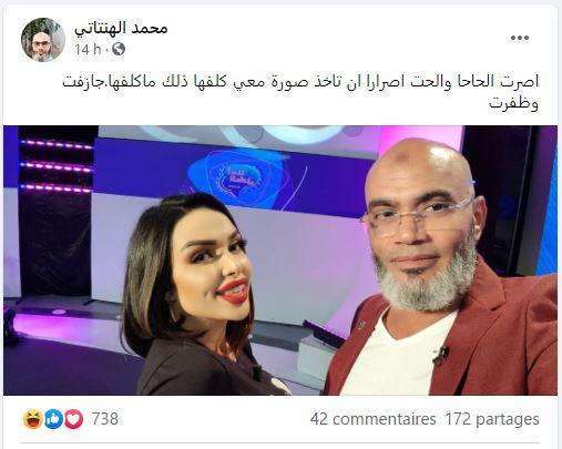 """الشيخ محمد الهنتاتي:"""" أساور طلبت وانا نفذت طلبها"""" ... !"""