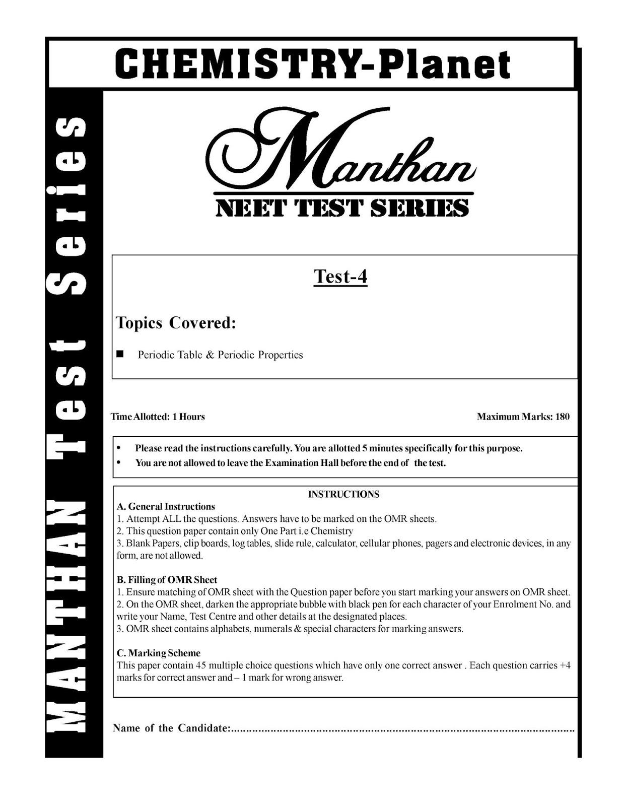 Free online chemistry study material for neetjee mainsjee adanced tapasya test series 1 2 jee advanced series urtaz Image collections