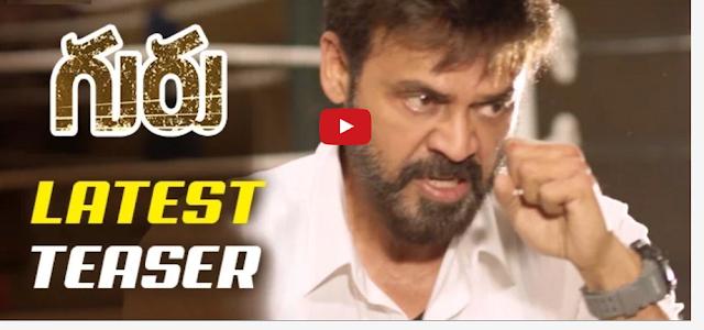 Guru Telugu Movie Latest Teaser Release