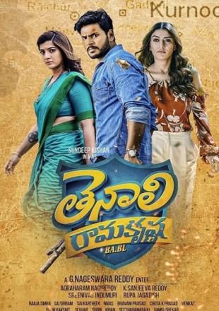 Tenali Ramakrishna BA.BL 2019 Hindi Dubbed HDRip 720p