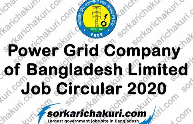 Power Grid Company of Bangladesh Limited Job Circular 2020