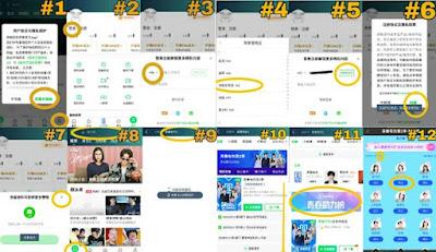 Cara vote di Qing Chun You Ni 2 dukung member trainee kamu