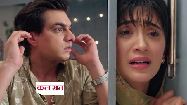 Heart Broken Twist : Kairav's last breathe to unite Kartik Naira unwillingly in Yeh Rishta Kya Kehlata Hai