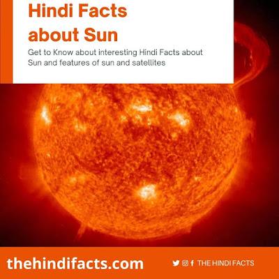hindi-facts-sun-features-satellites