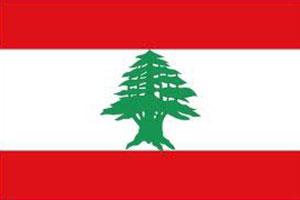 العواصم العربية, Arab capitals, لبنان Lebanon