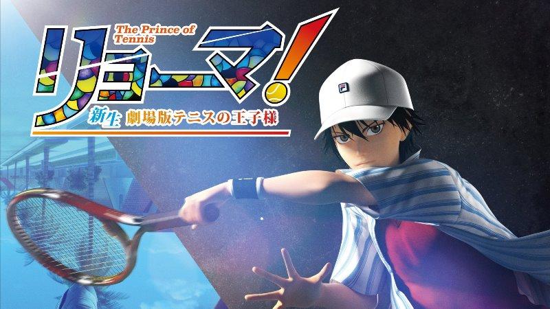 japanese anime movies 2021