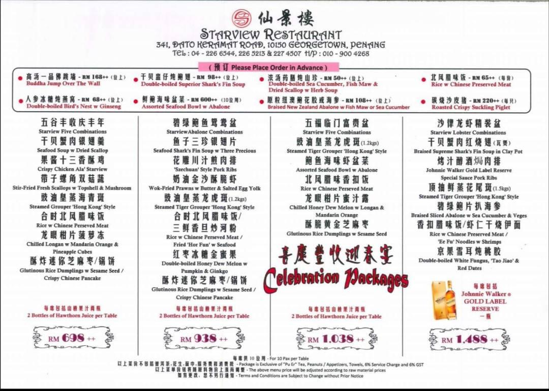 Chinees dating Penang