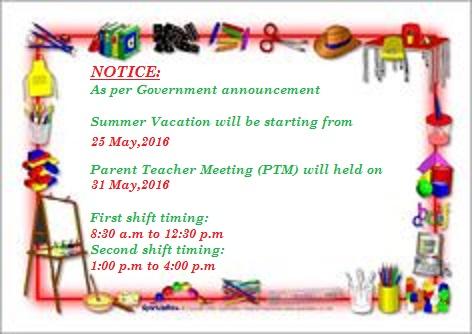 Sir Syed Public School Admission & Fees ~ Meritorious Public