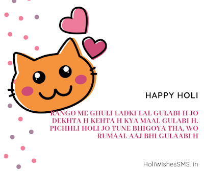 holi wishes hd