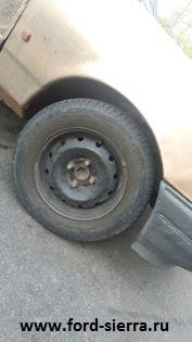 На перед на форд сиерра ставит вазовские задние пружины