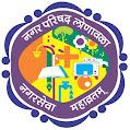 Lonavala Nagar Parishad Logo