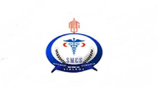 Sialkot Medical College Latest December 2020 Jobs in Pakistan - Send CV Online - hrd@smcs.edu.pk