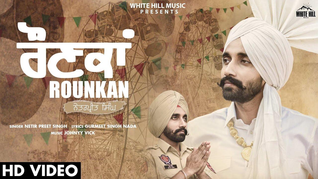 Rounkan Lyrics - Netarpreet Singh