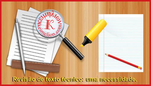 O texto técnico-científico requer revisão acurada.