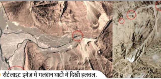 India China LAC Galwan valley
