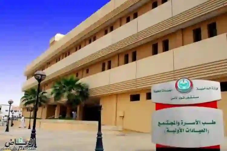 قائمة افضل مستشفى خاصة في الرياض واماكنها