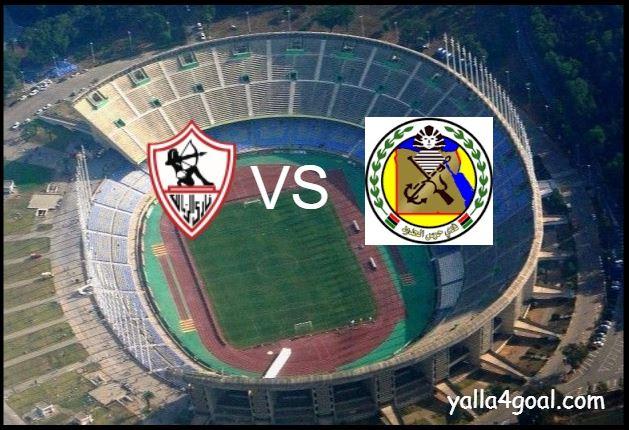 مباراة الزمالك وحرس الحدود في الدوري المصري اليوم الإثنين 12 أكتوبر 2020