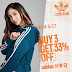 【adidas】分享日,三件67折優惠
