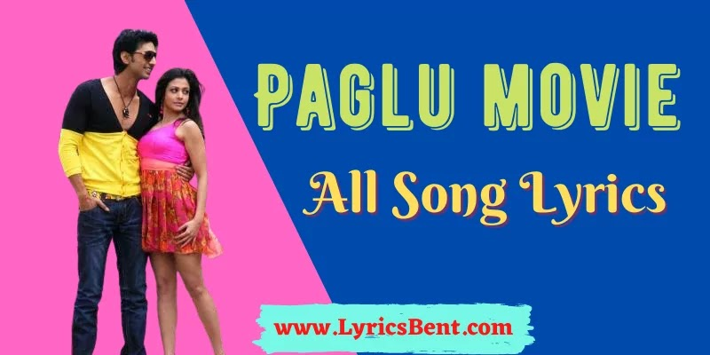 Paglu bangla movie all song lyrics