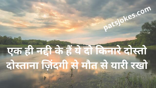 2 line shayari  rahat indori in hindi