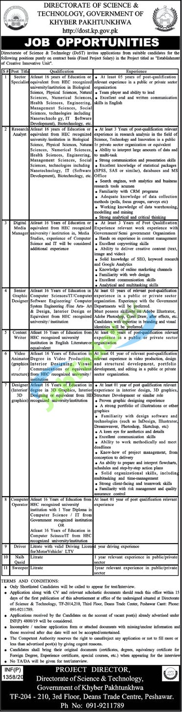 Govt of KPK Jobs Directorate of Science & Technology 2020 DOST