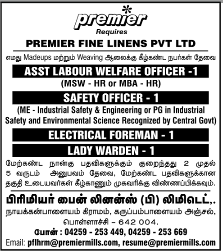 ALL WANTED LIST OUT FOR DINAMALAR NEWSPAPER SUNDAY(POLLACHI EDITION