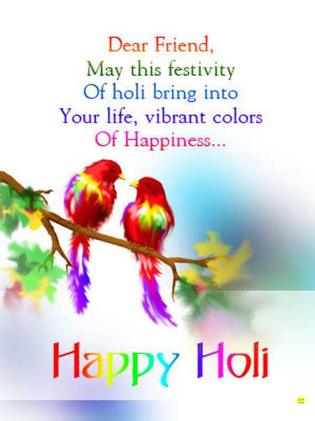 Happy Holi Messages for Whatsapp 2017