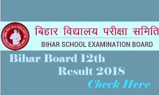 Bihar Board 12th Results 2018, BSEB 12th Results 2018, BSEB Result 2018, Bihar 12th Result