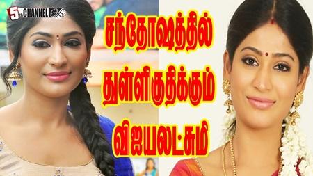 Actress VIJAYALAKSHMI Blessed With A BABY BOY ? Chennai 28