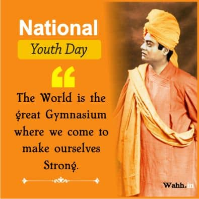 National-Youth-Day-Wishes