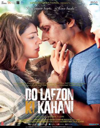 Do Lafzon Ki Kahani 2016 Full Hindi Movie DTHRip Free Download