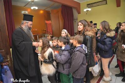 Χριστουγεννιάτικη γιορτή του Γραφείου Νεότητος της Ιεράς Μητροπόλεως Κιτρους, Κατερίνης και Πλαταμώνος