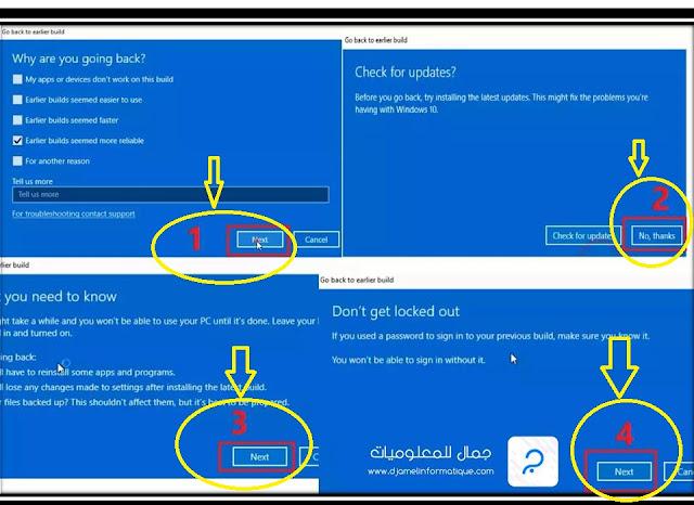 كيفية إلغاء الترقية من لويندوز 11 وإعادة تثبيت والعودة إلى ويندوز 10 دون فقدان ملفاتك بالكامل
