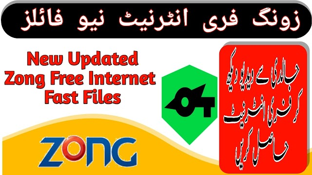 Zong Free Internet Socksip Vpn 2021
