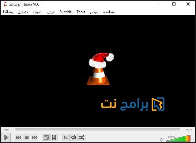 الواجهة الرئيسية لبرنامج VLC للكمبيوتر