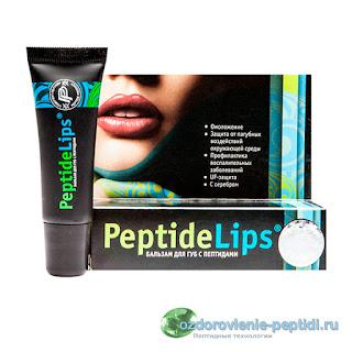 Бальзам для губ с пептидами — lip balm