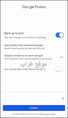 Google Backup Sync