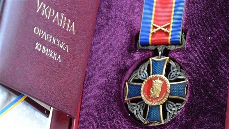 орден короля Данила Галицького