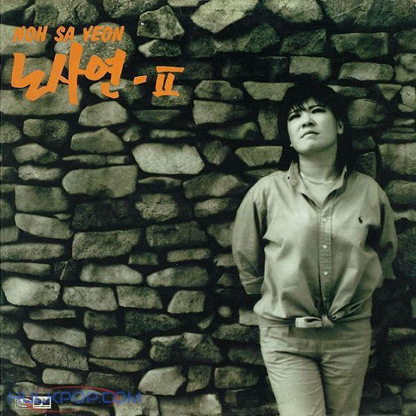 Noh SaYeon – No SaYeon 2