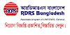 RDRS Bangladesh NGO Jobs Circular 2020